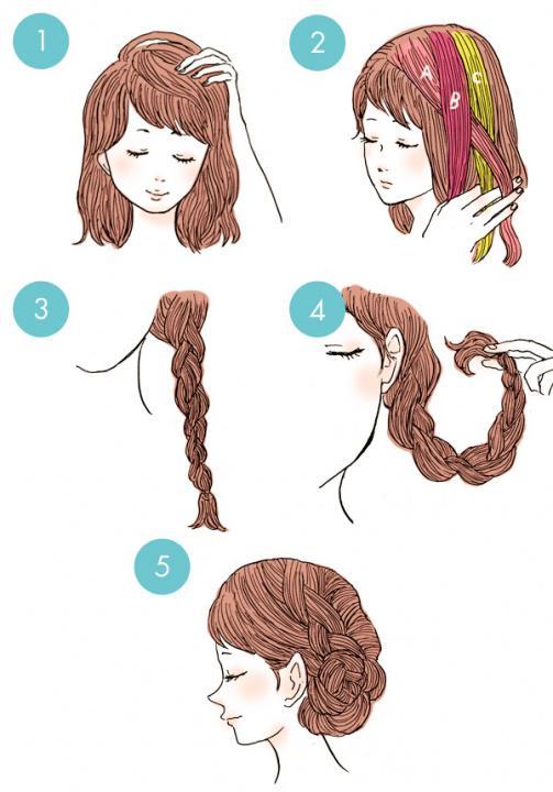 Еще один способ, как сделать пучок из косы