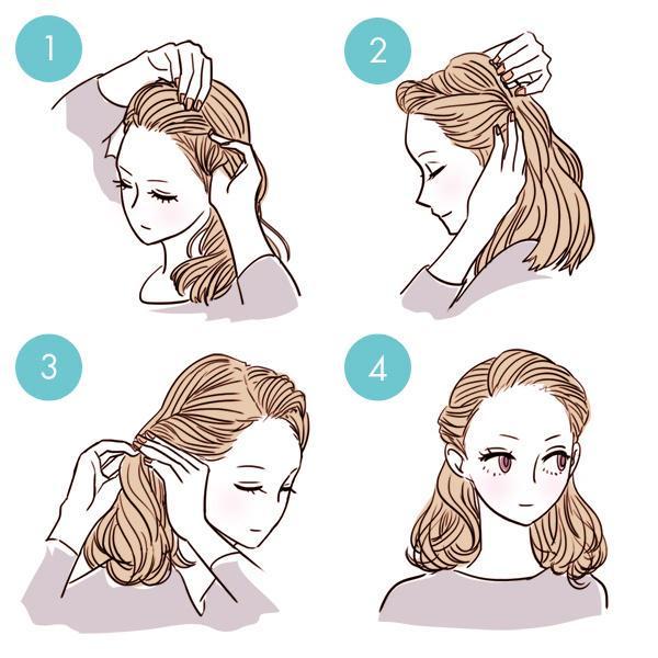 Убрать волосы с лица.